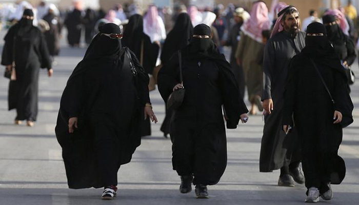 Saudi women to be notified of divorce by text message
