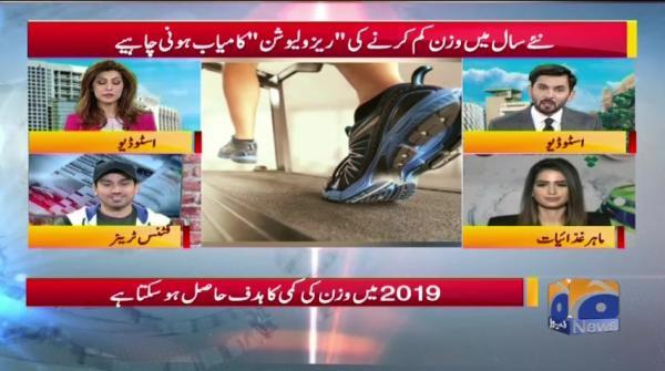 Geo Pakistan 07-January-2019