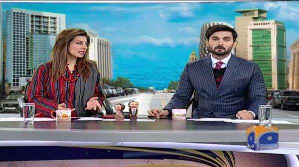 Geo Pakistan - 09 January 2019