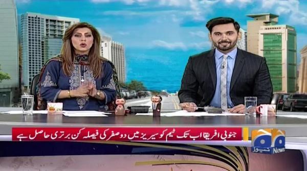 جیو پاکستان - 11 جنوری 2019ء