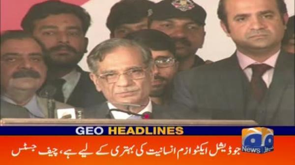 shows geo headlines geo tv latest news breaking pakistan world Ary News Live TV Pakistan geo headlines 11 pm 11 january 2019