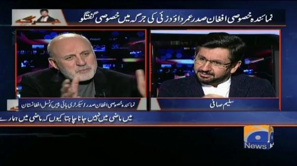Jirga - 12 January 2019