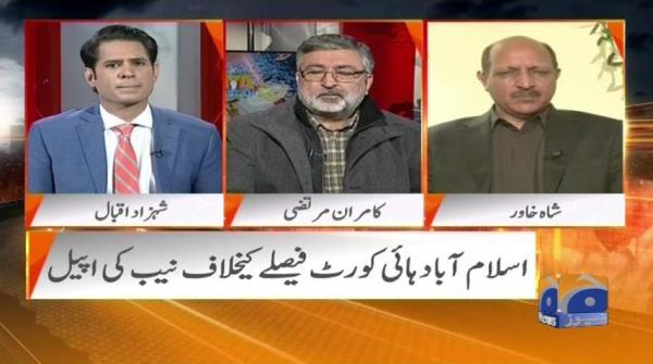 Naya Pakistan - 13-January-2019