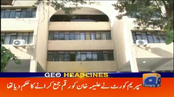 Geo Headlines - 06 PM - 15 January 2019