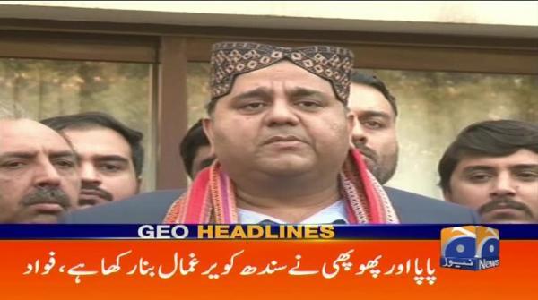 Geo Headlines - 09 PM - 15 January 2019