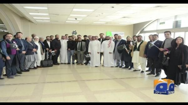 Special Report - Saudi-Pak Trade Mission Meeting Held In Jeddah