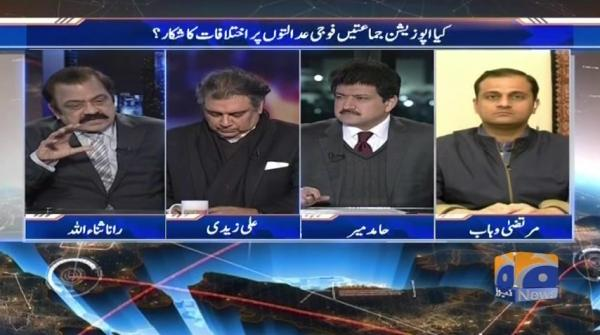 Capital Talk - 15 January 2019