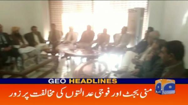 Geo Headlines - 08 PM - 15 January 2019