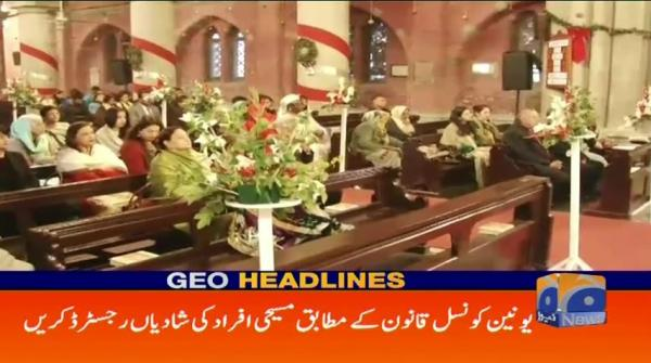 Geo Headlines - 11 AM - 16 January 2019
