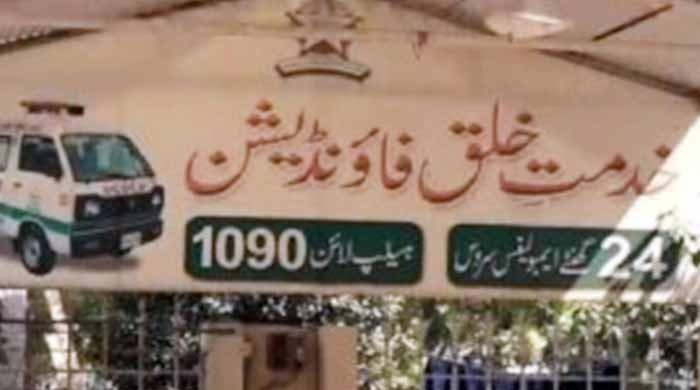 KKF sold two plots in Punjab, reveals money laundering probe
