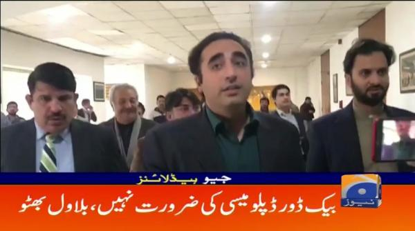 Geo Headlines - 06 PM - 16 January 2019