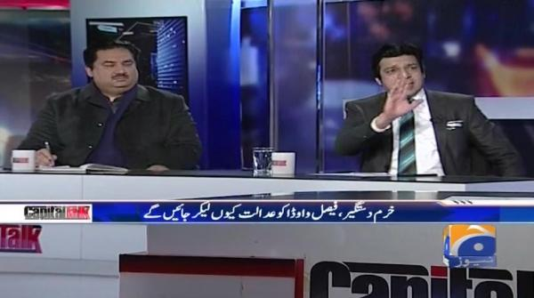 Capital Talk - 16 January 2019