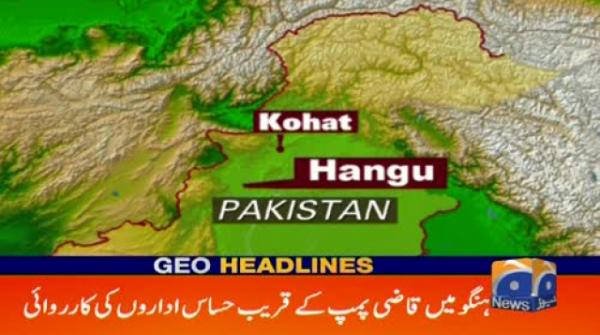 Geo Headlines - 10 AM - 16 January 2019