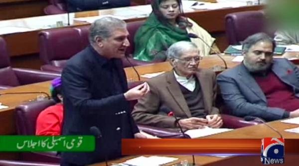 CJP did not order removal of Bilawal's name from ECL: Qureshi