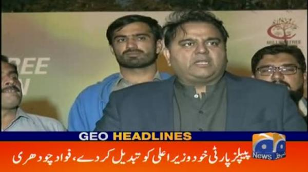 Geo Headlines - 08 PM - 16 January 2019