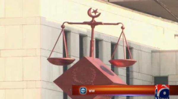 SC issues written verdict after dismissal of NAB appeal against Nawaz