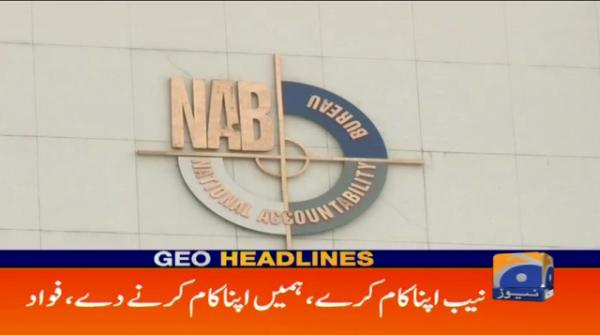 Geo Headlines - 11 PM - 16 January 2019