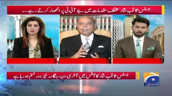 Geo Pakistan - 17 January 2019