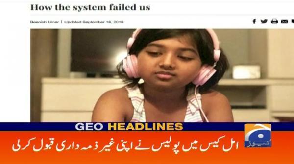 Geo Headlines - 04 PM - 17 January 2019