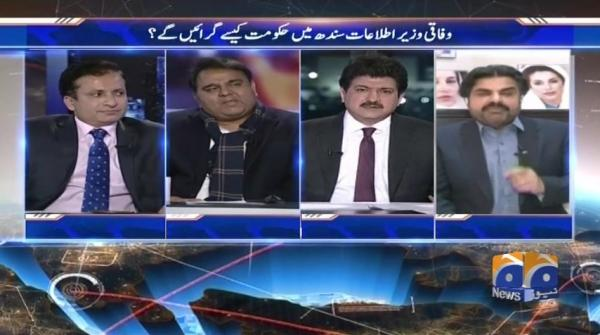 Capital Talk - 17 January 2019