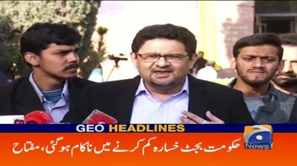 Geo Headlines - 10 PM - 17 January 2019