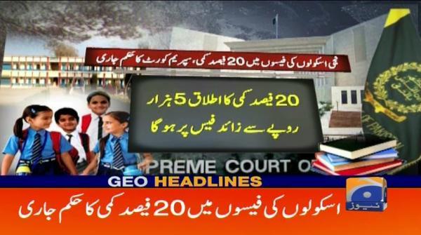 Geo Headlines - 11 PM - 17 January 2019