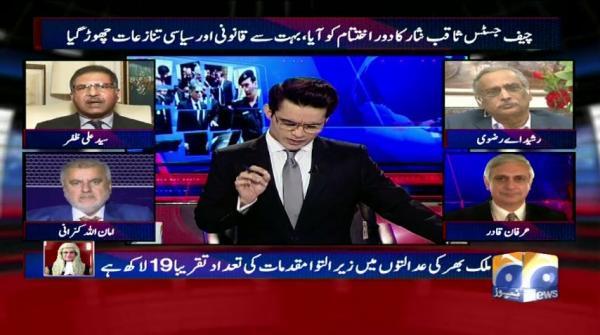 آج شاہ زیب خان ذادہ کے ساتھ - 17 جنوری 2019ء