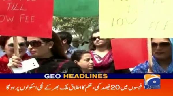 Geo Headlines - 12 PM - 17 January 2019