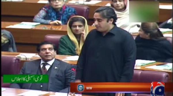 PM doesn't have courage to talk face-to-face in Parliament: Bilawal