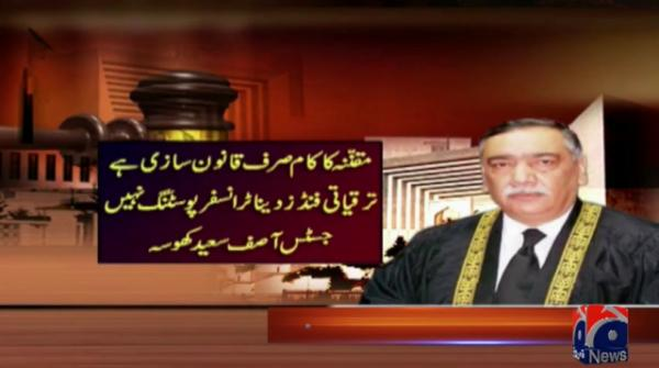 Suo motu powers to be used sparingly, says CJP-designate Justice Khosa