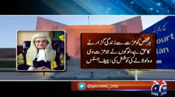 Mian Saqib Nisar: Crafting a legacy in tumultuous times