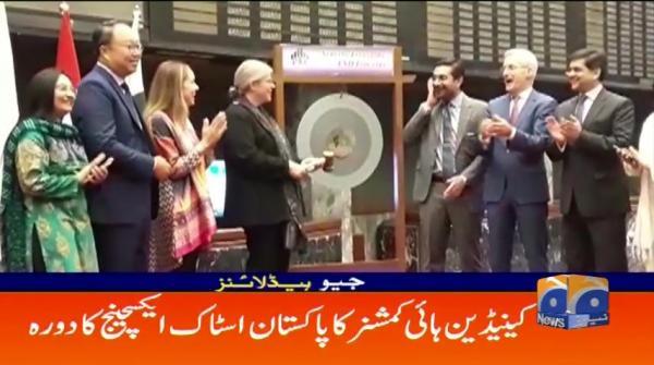 Geo Headlines - 11 AM - 18 January 2019