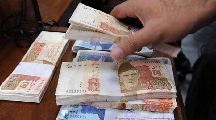 Current account deficit dropped by 4.4% in six months: finance ministry spokesperson
