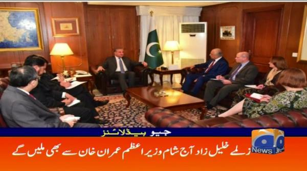 Geo Headlines - 01 PM - 18 January 2019