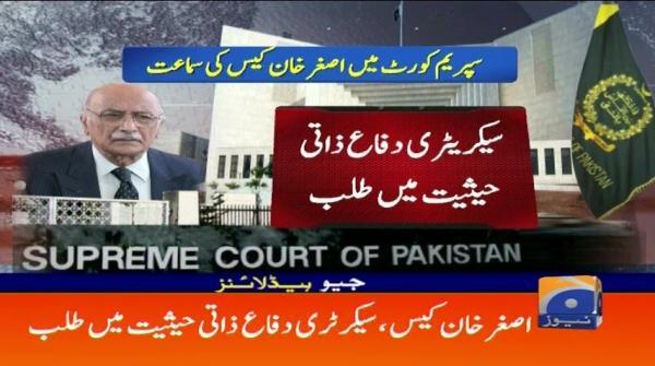 Geo Headlines - 04 PM - 18 January 2019