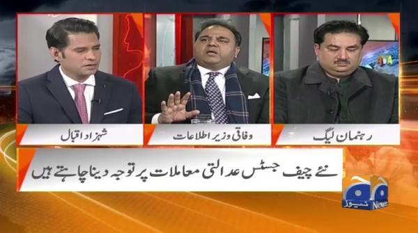 نیا پاکستان - 18 جنوری 2019ء