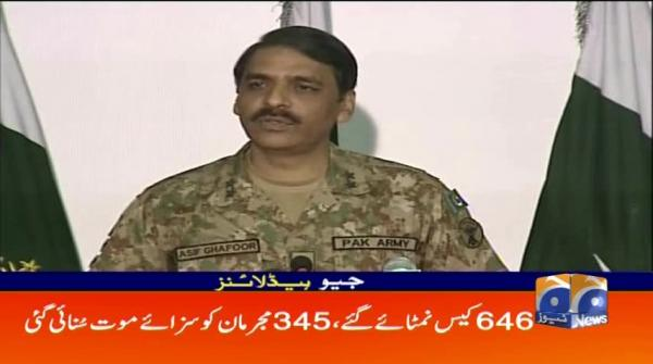 Geo Headlines - 11 PM - 18 January 2019