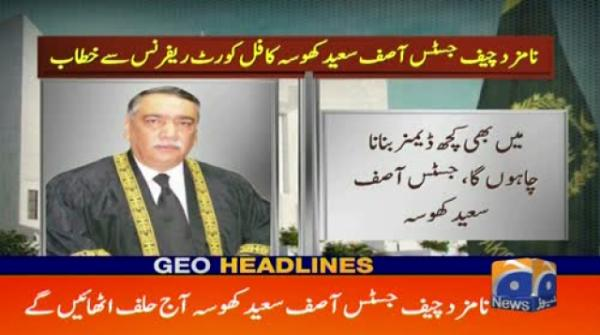 Geo Headlines - 08 AM - 18 January 2019