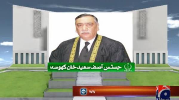 Profile: Justice Asif Saeed Khan Khosa