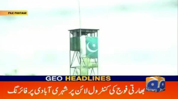 Geo Headlines - 08 PM - 18 January 2019