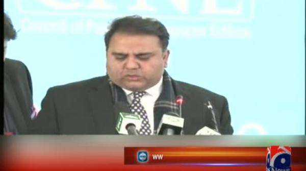 CPEC is backbone of our economy: Fawad Ch