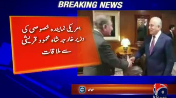 Decision taken to hold talks between US, Afghan Taliban in Islamabad