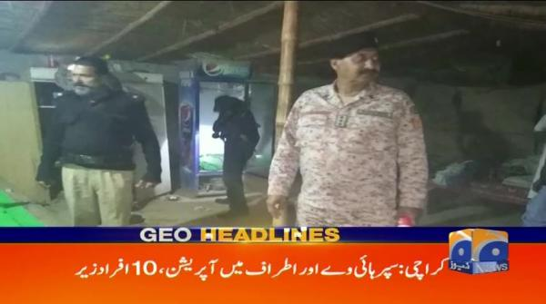 Geo Headlines - 12 PM - 19 January 2019