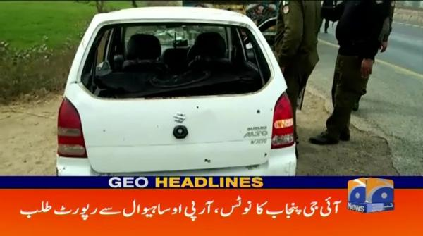 Geo Headlines - 03 PM - 19 January 2019