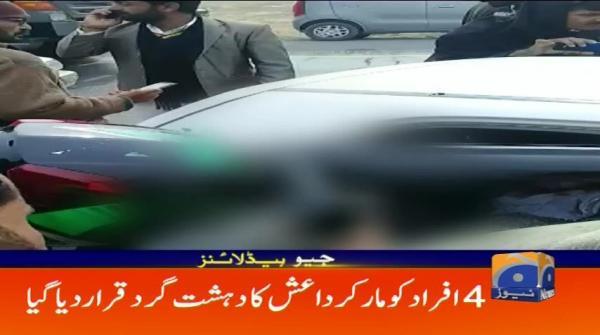 Geo Headlines - 11 PM - 19 January 2019