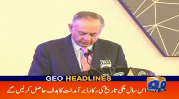 Geo Headlines - 11 AM - 19 January 2019