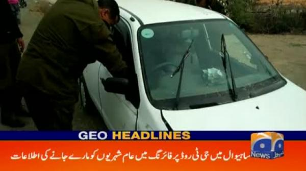 Geo Headlines - 02 PM - 19 January 2019