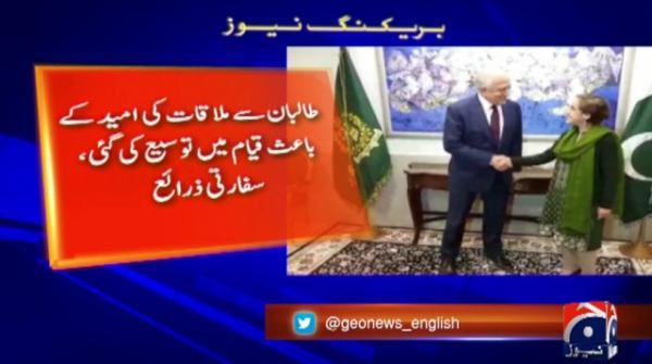 US envoy Zalmay Khalilzad's Pakistan stay extended