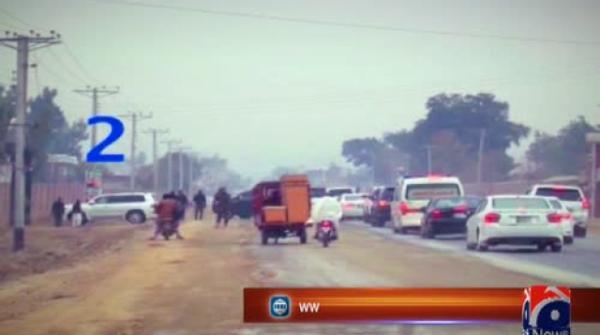 وزیراعلیٰ پنجاب عثمان بزدار کا 18 گاڑیوں پر مشتمل پروٹوکول
