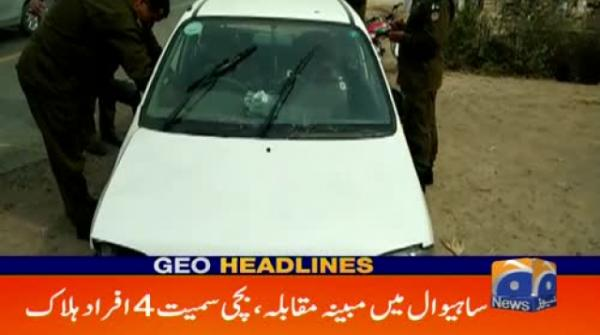 Geo Headlines - 07 PM - 19 January 2019